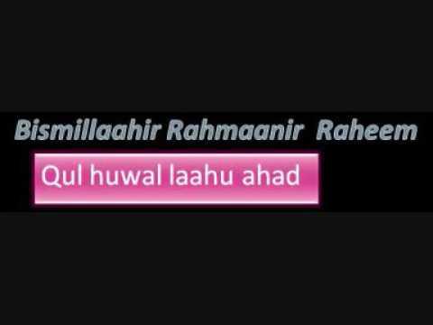 SURAH Al IKHLAS 100 Times