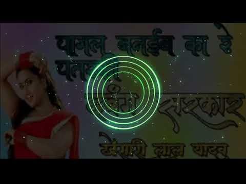 Dj Raj Kamal  Pagal Banaibe Ka Re Pataraki [ Comptithion Styl  ] Khesari Lal Dj Sadam Hi Tech Anpara
