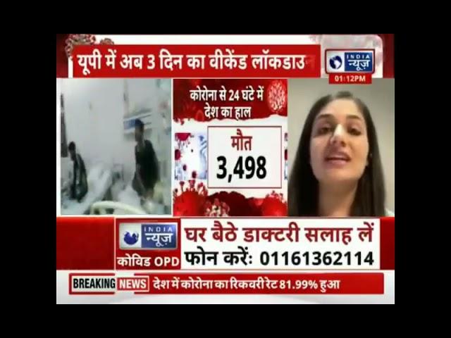 Covid-19 vaccination plan - Dr. Shruti Malik on India News