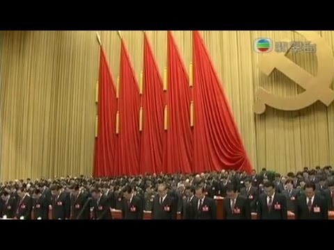 What Will New Leadership Mean for China