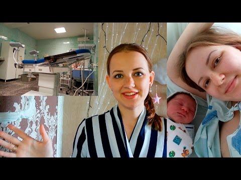 обморок при беременности на ранних сроках