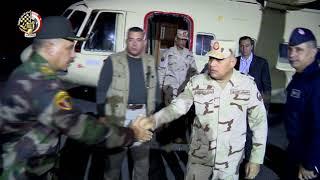عودة الفريق أول صدقى صبحى وزير الدفاع واللواء مجدى عبدالغفار من جولة تفقدية بشمال سيناء
