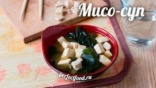 как сделать мисо-суп с тофу и вакаме  Добрые рецепты