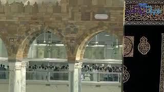 تلاوة مؤثرة ورائعة { لا يستوي اصحاب النار وأصحاب الجنة } الشيخ عبدالله الجهني