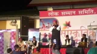 Bhol jab fir raat khulali भोल जब फिर रात खुलली