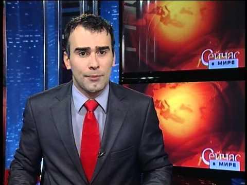 Международные новости RTVi 13.00 GMT. 8 Ноября 2013