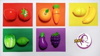 用玩具水果來學習顏色|自制教學小遊戲