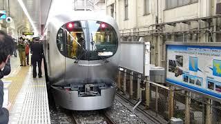 西武鉄道 Laview 出発式 2019.3.16 7:30発 池袋駅7番ホーム