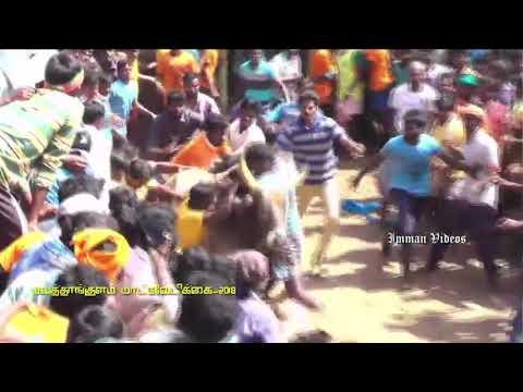 Malathankulam Jallikattu 2018 HD VideoPart3ariyalurdtmalathankulam
