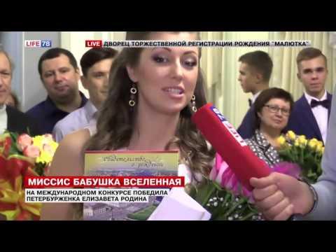 В Бразилии прошел конкурс красоты Плюс один размер