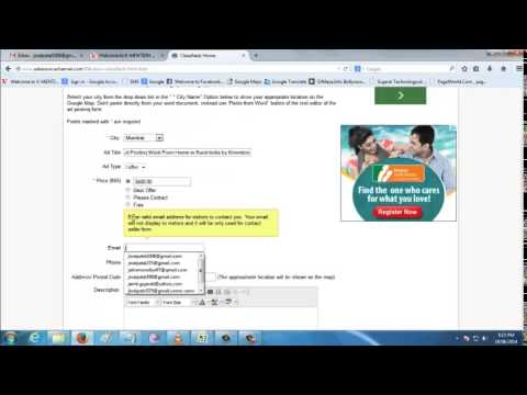 DEMO OF DATA ENTRY ONLINE JOB (COPY PASTE WORK) FORM FILLING