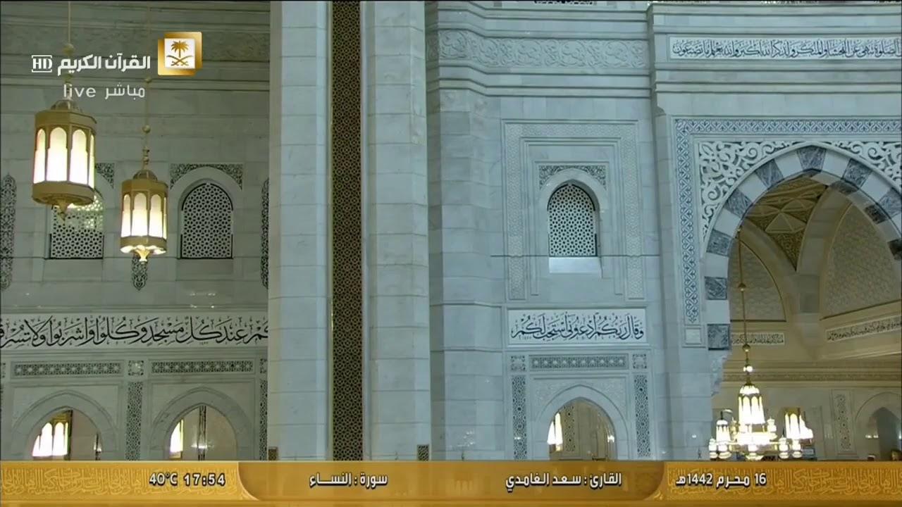 بث مباشر قناة القرآن الكريم Makkah Live Youtube