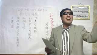 放送タレント塾 授業風景【続・外郎売編】をカバーしてみました。 https...