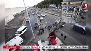 Надзвичайна ситуація біля мосту Метро - невідомий погрожує вибухівкою: що відомо станом на 18:00