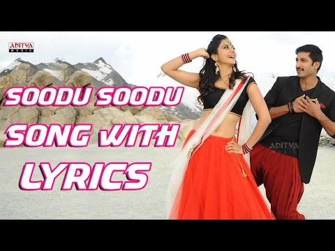 Loukyam Full Songs With Lyrics - Soodu Soodu Song - Gopichand, Rakul Preet Singh, Anoop Rubens
