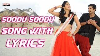 Loukyam Full Songs With Lyrics - Soodu Soodu Song - Gopichand, Rakul Preet Singh, Anoop Rubens