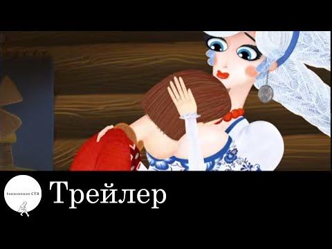 Андрей Аверьянов - Сказ про Егора, сына Федота-стрельца...