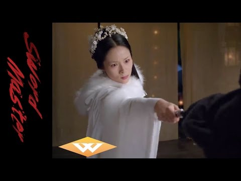 Sword Fight Scene  Sword Master Martial Arts Movie 2016  Well Go USA