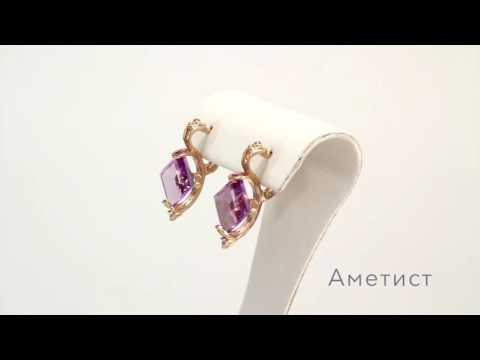 Золотое кольцо и серьги с аметистом