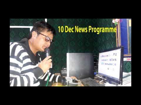 10th Dec News Programme of  91.2 Diamond Radio