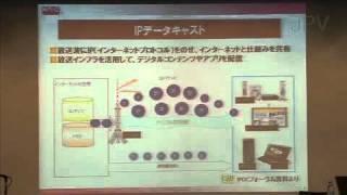 コーディネーター>中村伊知哉氏 放送×電子出版で実現する次世代配信モ...