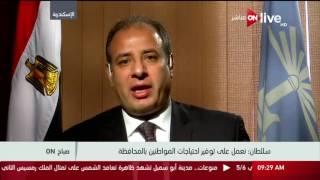فيديو.. محافظ الإسكندرية: تطوير البنية التحتية على رأس أولوياتي