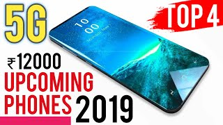 Upcoming Phones in 2019 under ₹15000 | 5G Flagship Upcoming Phones in 2019-2020