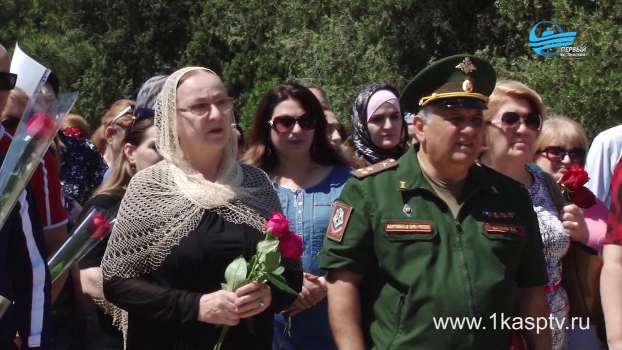 День памяти и скорби. Памятная акция, посвященная 77-годовщине начала Великой Отечественной войны прошла в Каспийске
