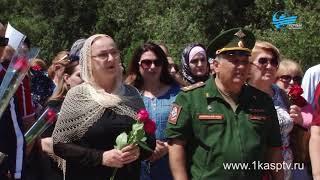 День памяти и скорби  Памятная акция, посвященная 77 годовщине начала Великой Отечественной войны пр