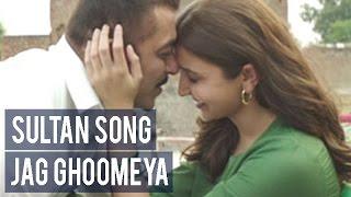 Salman Khan and Anushka Sharma's ROMANCE in Sultan's song Jag Ghoomeya is super cute!