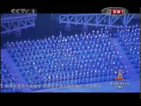 LAGU SING SING SO DI ASIAN GAMES 2010 GUANGZHOU