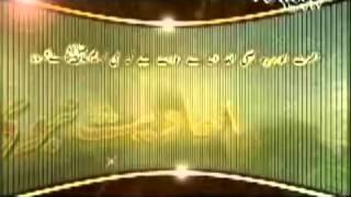 Sunan Abu Daud Jild # 3 Kitabul Adab Hadess # 4885—PEACE TV (URDU)