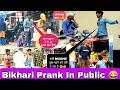Begger Prank in Public | epic reaction 😂 by avnish prank @rock lama