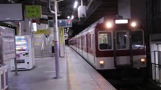 近鉄2000系XT01 回送列車 五位堂駅発車
