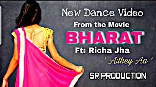 'Aithey Aa' Song - Bharat | Salman Khan, Katrina Kaif | Dance Choreography