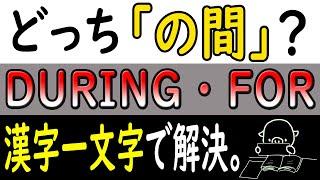韓国の人が、漢字を使って、日本の人に、英語を教える動画。