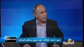سيد أحمد غزالي: حزب سري يحكم الجزائر!