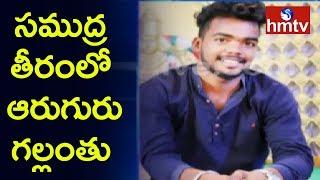 Tragedy on Nagula Chavithi Day in Visakhapatnam | Telugu News | hmtv