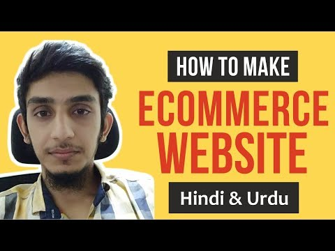 how-to-make-an-ecommerce-website-with-wordpress-for-free---hindi-&-urdu-tutorial-2018---kya-kaise