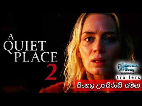 A Quiet Place Part II Trailer #1 (2020) with Sinhala Subtitle