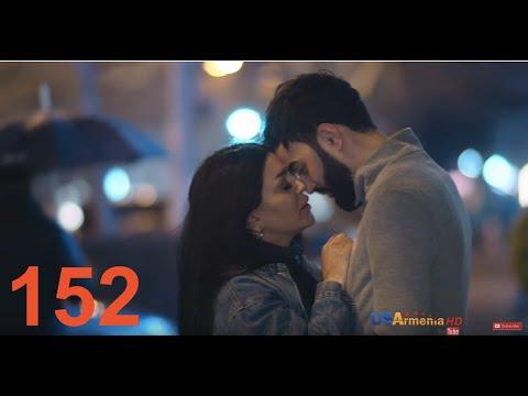 Xabkanq /Խաբկանք- Episode 152
