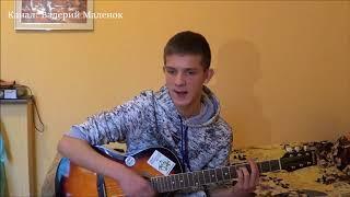 Ты подарила мне... Классное исполнение под гитару! Music! Guitar! Song!