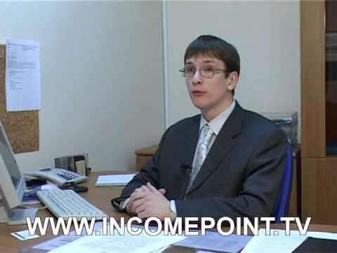 IncomePoint.tv: акционеры голосуйте или проиграете