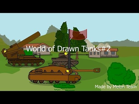 World of Drawn Tanks#2