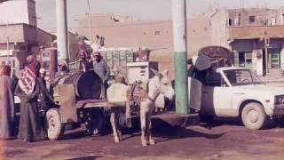صور قديمة لسعودية