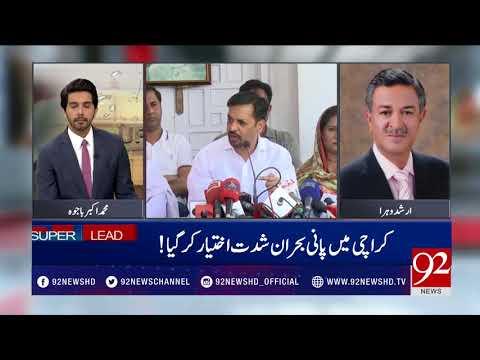 NewsAT5 (Discussion on water issue in Karachi) - 16 April 2018 - 92NewsHDPlus