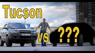 Что выбрать из б/у? Hyundai Tucson или ... ??? (Сравнение автомобилей от РДМ-Импорт)