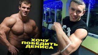 Олег Жох: Хочу победить Цыпленкова!