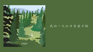 Chen – 사월, 그리고 꽃 release date: 2019.04.01 genre: ballad language: korean track list: 01. (flower) 02. 사월이 지나면 우리 헤어져요 (beautiful goodbye) *title 03. 하고싶던말 ...