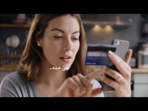 Bank Hapoalim Haatzama Digitalit 2016 304258 40sec 720p ARABIC Digital